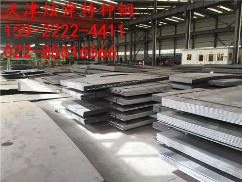 耐候板材质