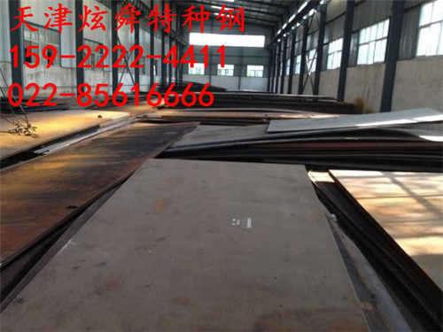 q55d耐候钢板